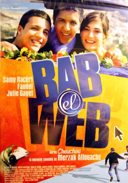 Bab el web