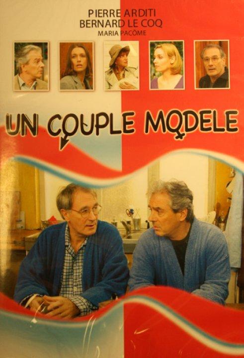 Un couple modèle