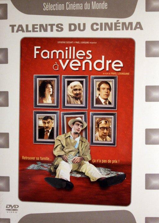 Familles à vendre